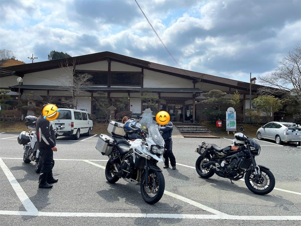 f:id:bikedaisukitoshicyani:20210317201313j:image