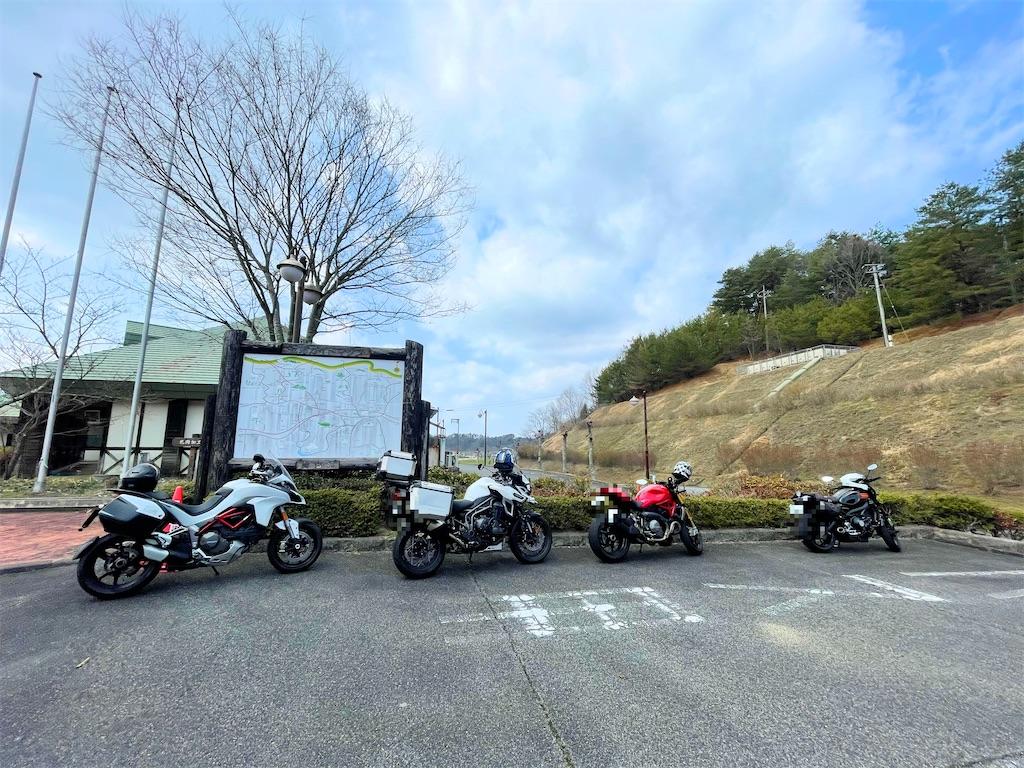 f:id:bikedaisukitoshicyani:20210317201804j:image