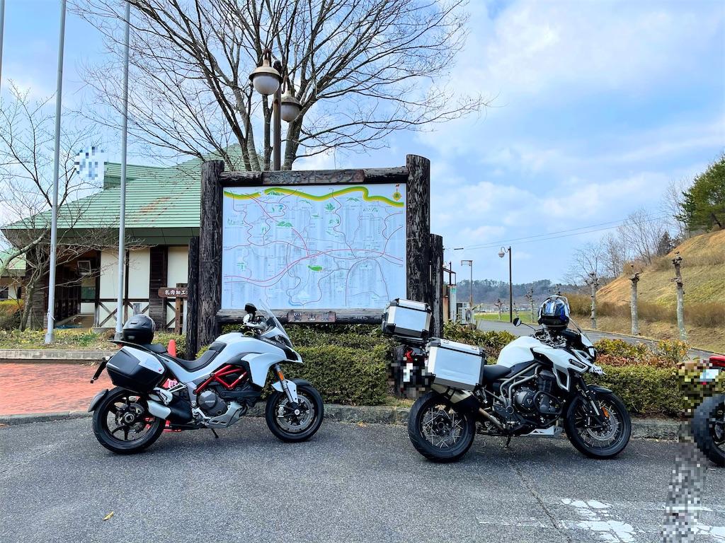 f:id:bikedaisukitoshicyani:20210317201837j:image