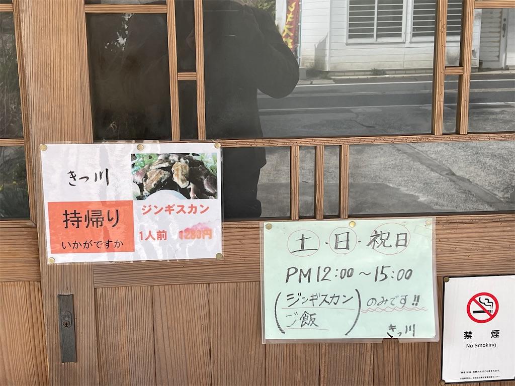 f:id:bikedaisukitoshicyani:20210328073827j:image