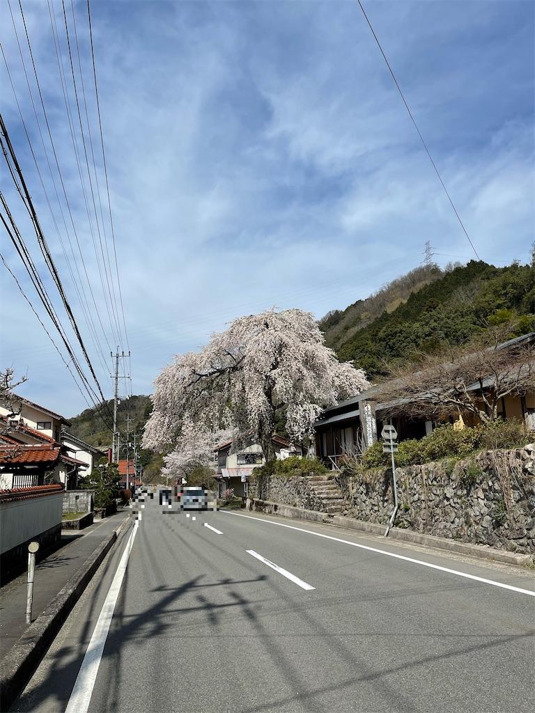 f:id:bikedaisukitoshicyani:20210328081355j:image