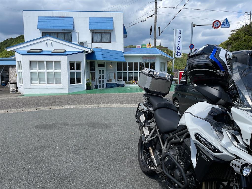 f:id:bikedaisukitoshicyani:20210412175610j:image