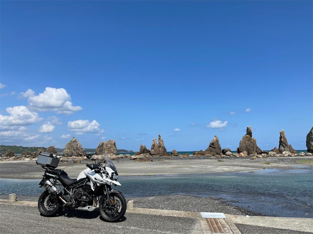 f:id:bikedaisukitoshicyani:20210412181513j:image