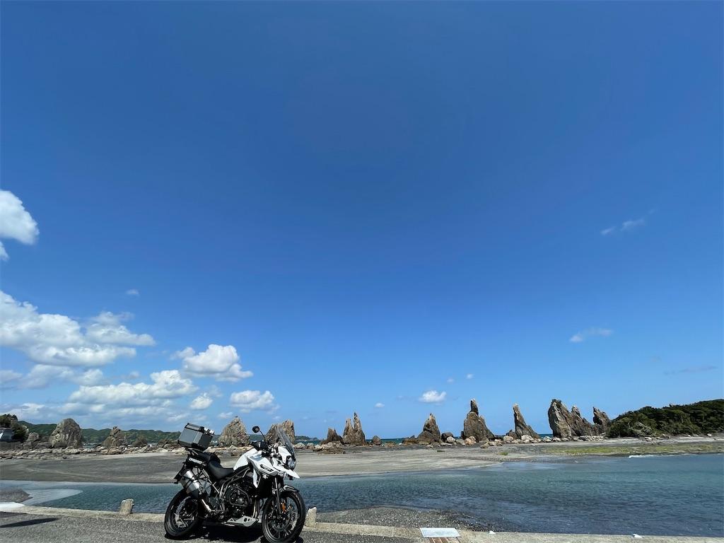 f:id:bikedaisukitoshicyani:20210412181520j:image