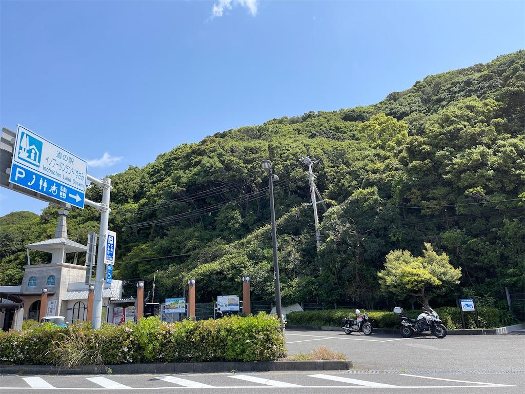 f:id:bikedaisukitoshicyani:20210419193932j:image