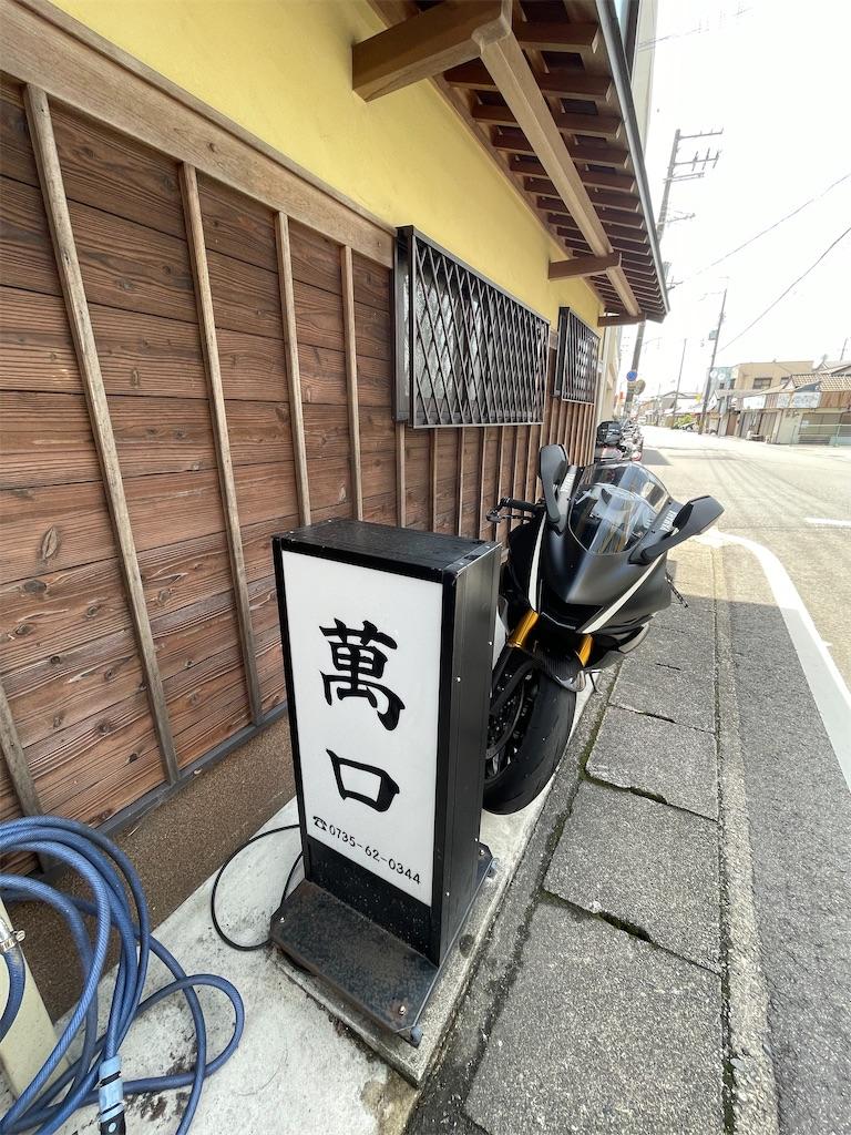 f:id:bikedaisukitoshicyani:20210419194421j:image