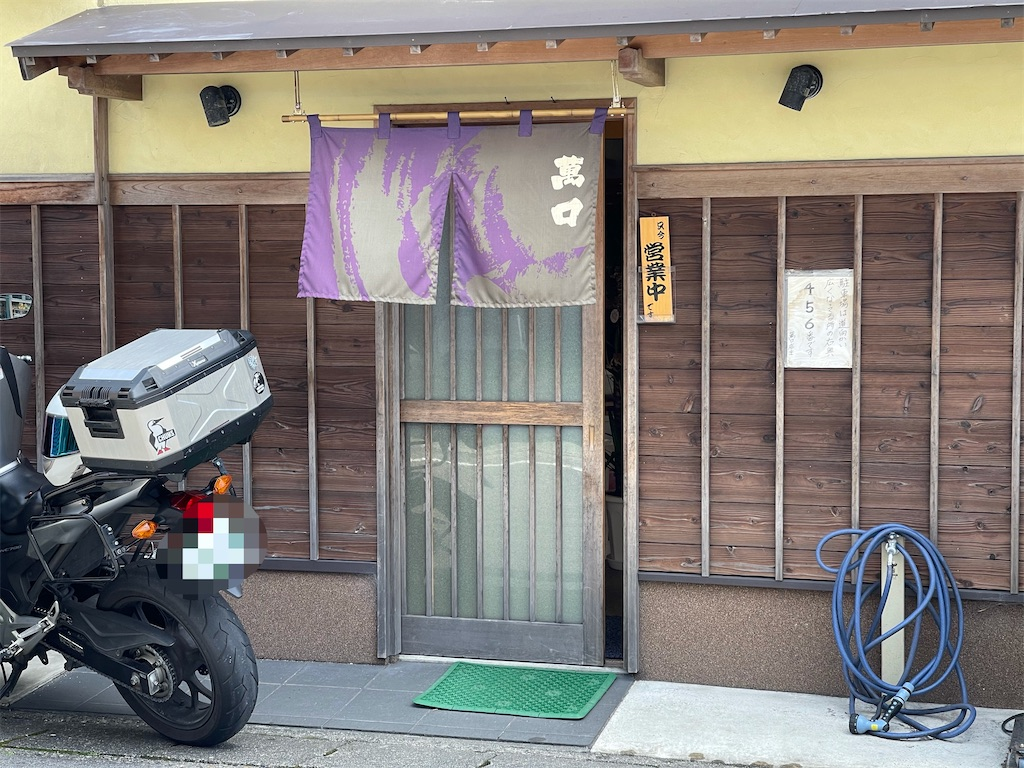 f:id:bikedaisukitoshicyani:20210419194517j:image