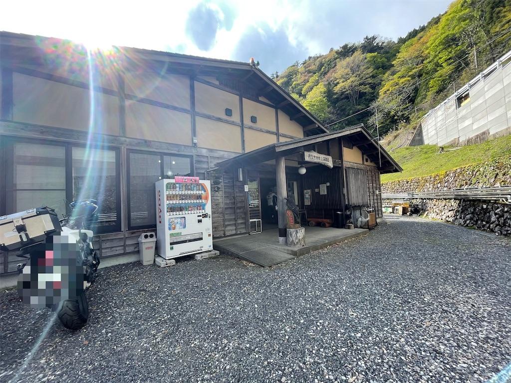 f:id:bikedaisukitoshicyani:20210419195519j:image