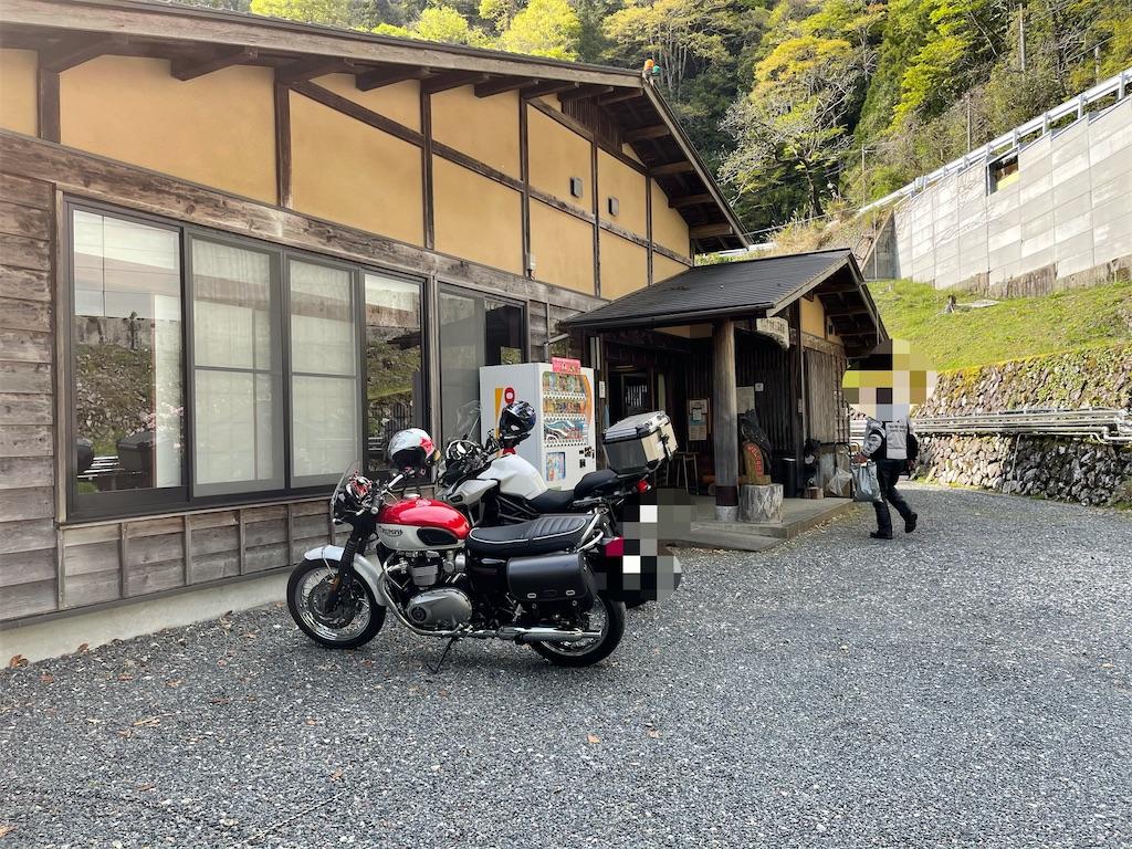 f:id:bikedaisukitoshicyani:20210419195524j:image