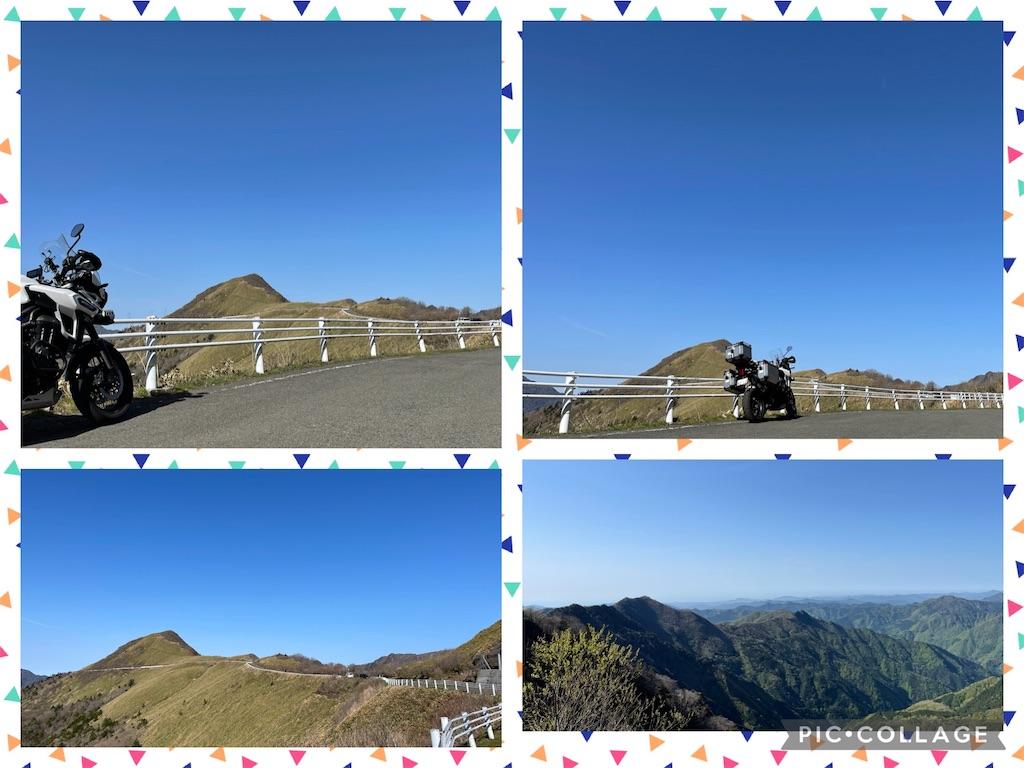 f:id:bikedaisukitoshicyani:20210506173020j:image
