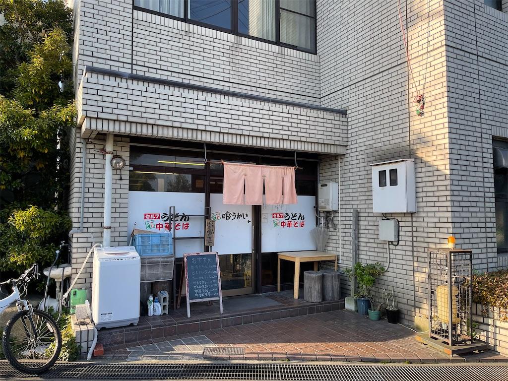 f:id:bikedaisukitoshicyani:20210506173902j:image