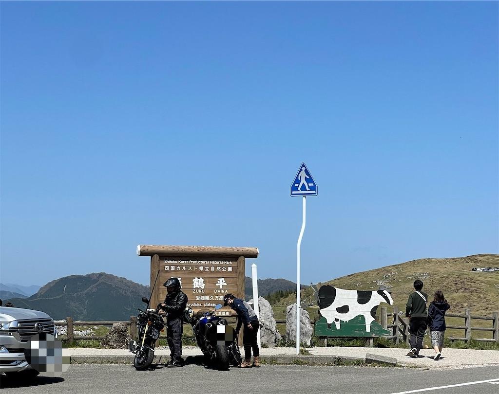 f:id:bikedaisukitoshicyani:20210506175209j:image