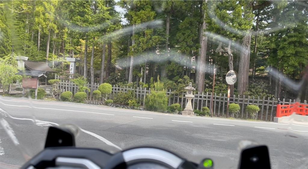 f:id:bikedaisukitoshicyani:20210516072224j:image