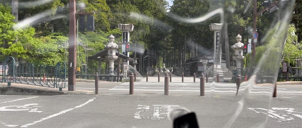 f:id:bikedaisukitoshicyani:20210516072430j:image