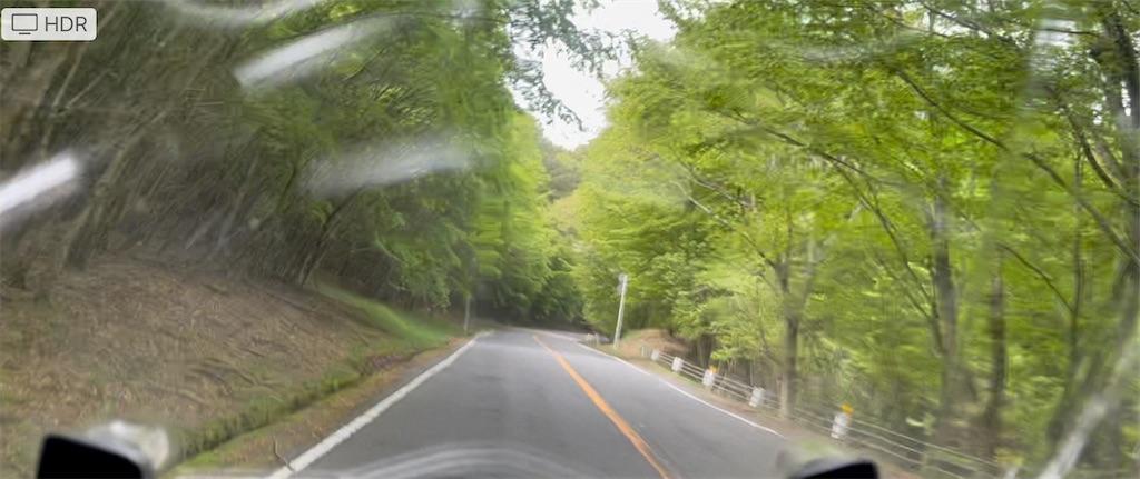 f:id:bikedaisukitoshicyani:20210516072941j:image