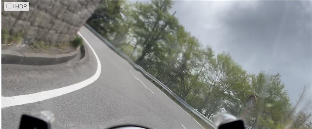 f:id:bikedaisukitoshicyani:20210516073216j:image