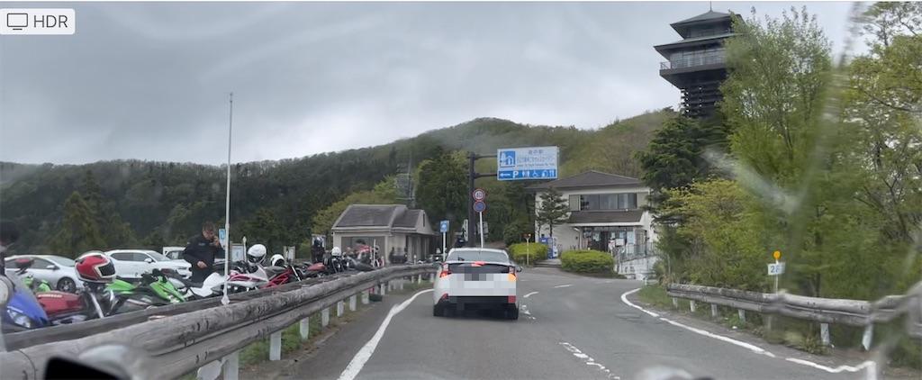 f:id:bikedaisukitoshicyani:20210516073254j:image