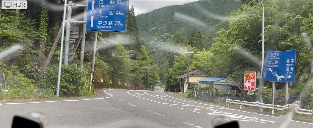 f:id:bikedaisukitoshicyani:20210516075139j:image