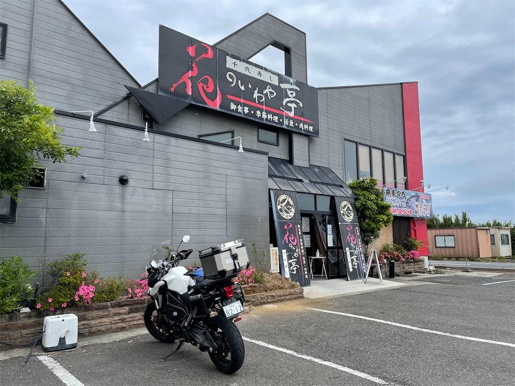 f:id:bikedaisukitoshicyani:20210516075234j:image