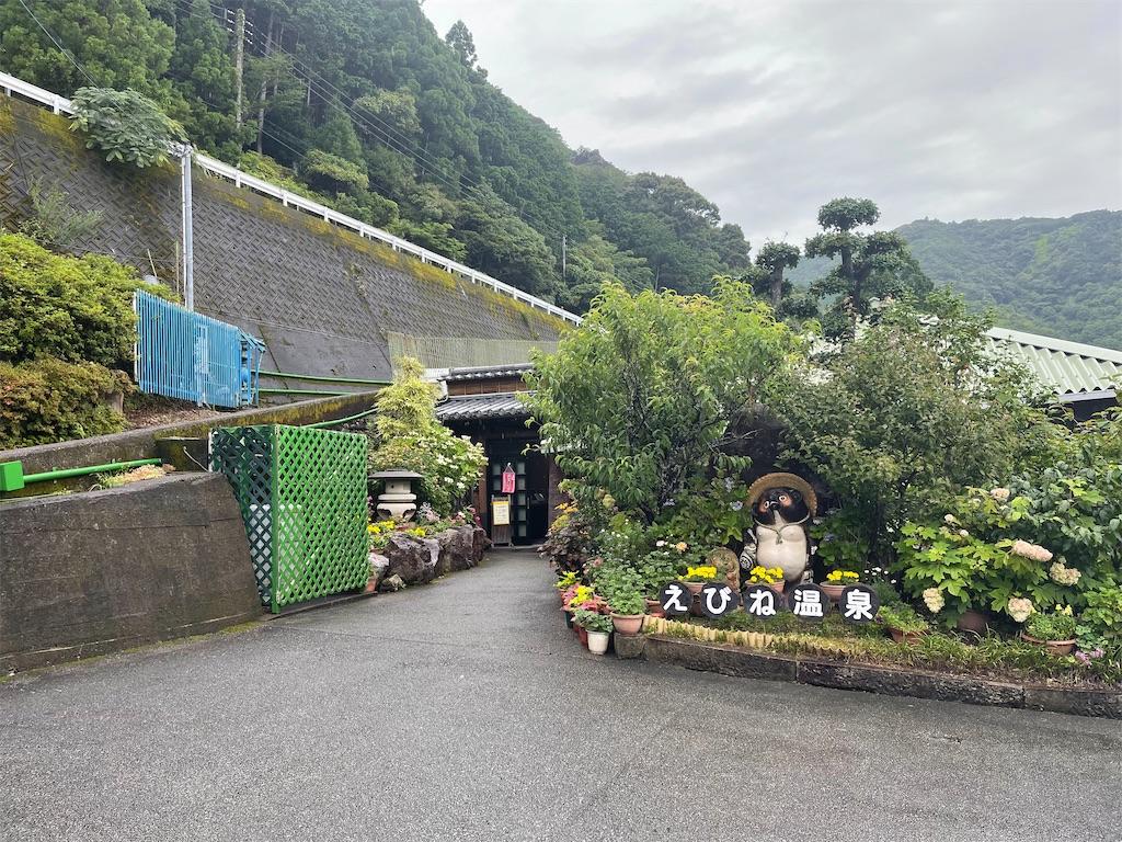 f:id:bikedaisukitoshicyani:20210627203750j:image