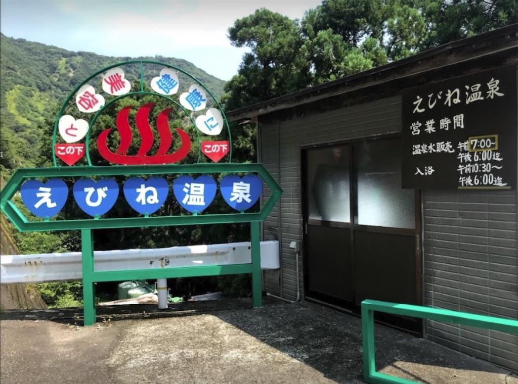 f:id:bikedaisukitoshicyani:20210627203821j:image