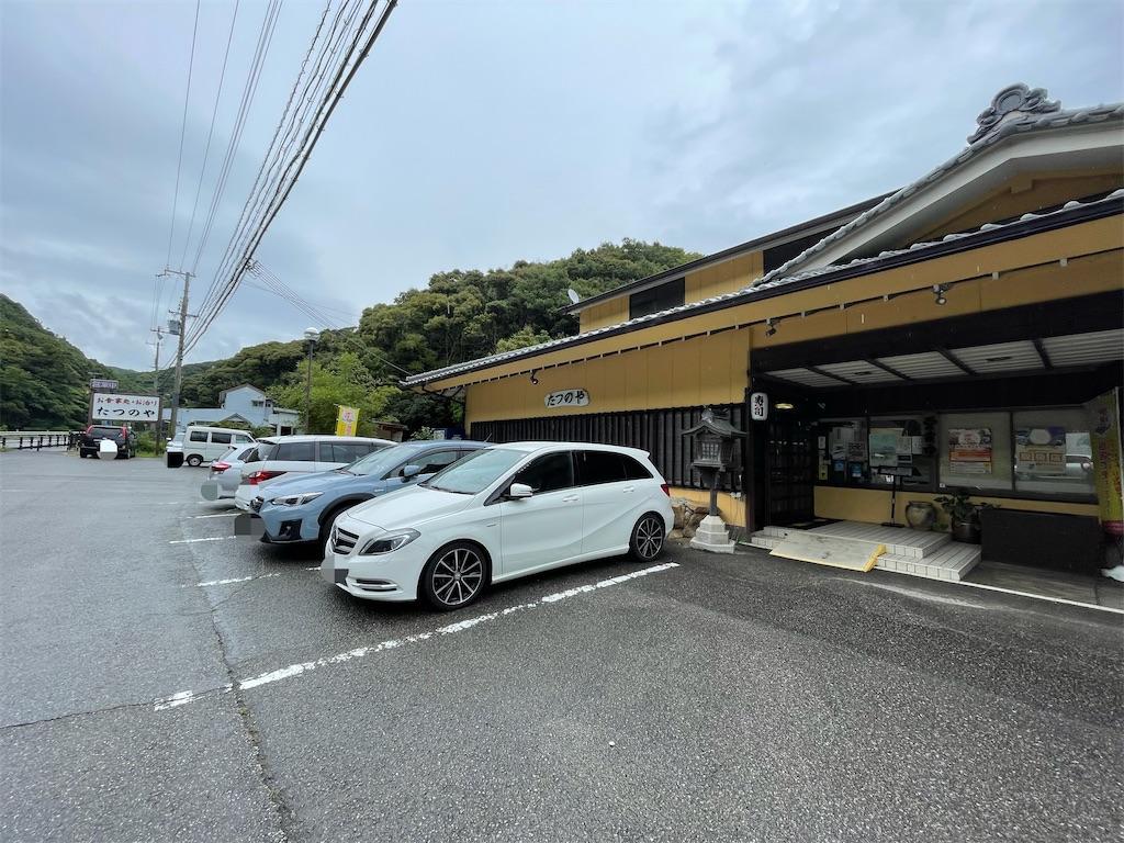 f:id:bikedaisukitoshicyani:20210627204526j:image