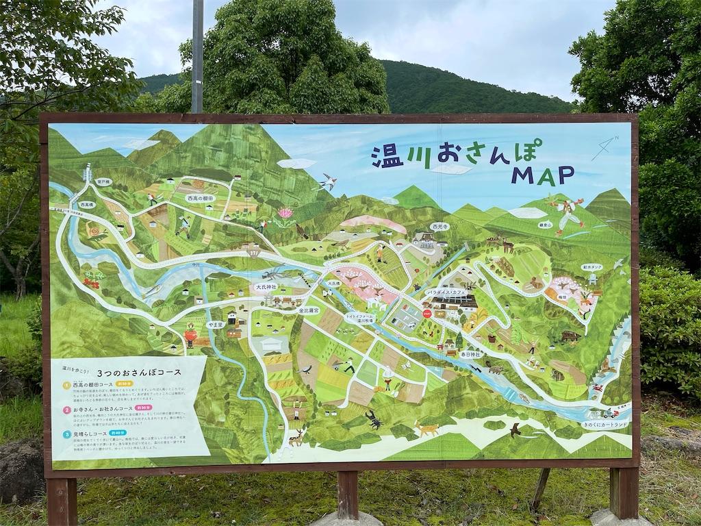 f:id:bikedaisukitoshicyani:20210704185020j:image