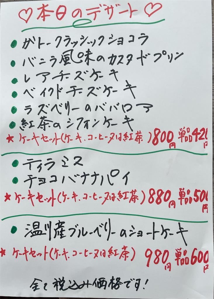 f:id:bikedaisukitoshicyani:20210704192612j:image