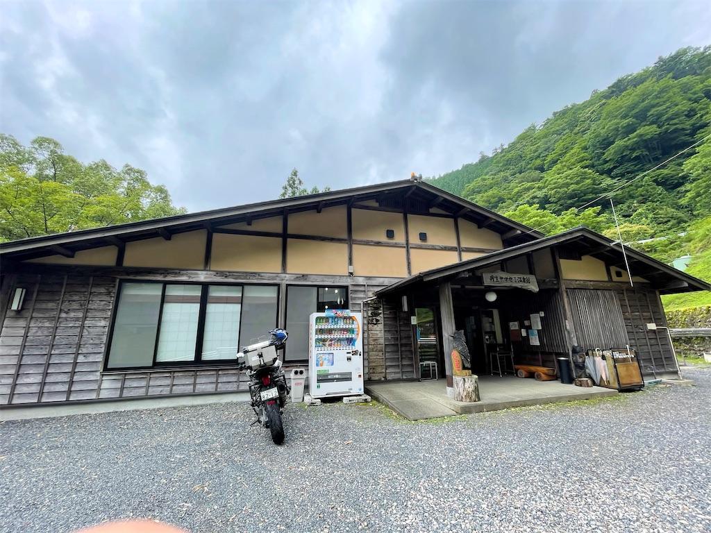 f:id:bikedaisukitoshicyani:20210704193056j:image