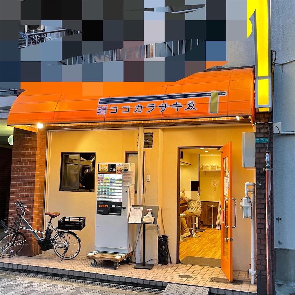 f:id:bikedaisukitoshicyani:20210710010036j:image