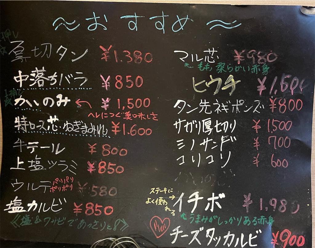 f:id:bikedaisukitoshicyani:20210711051235j:image