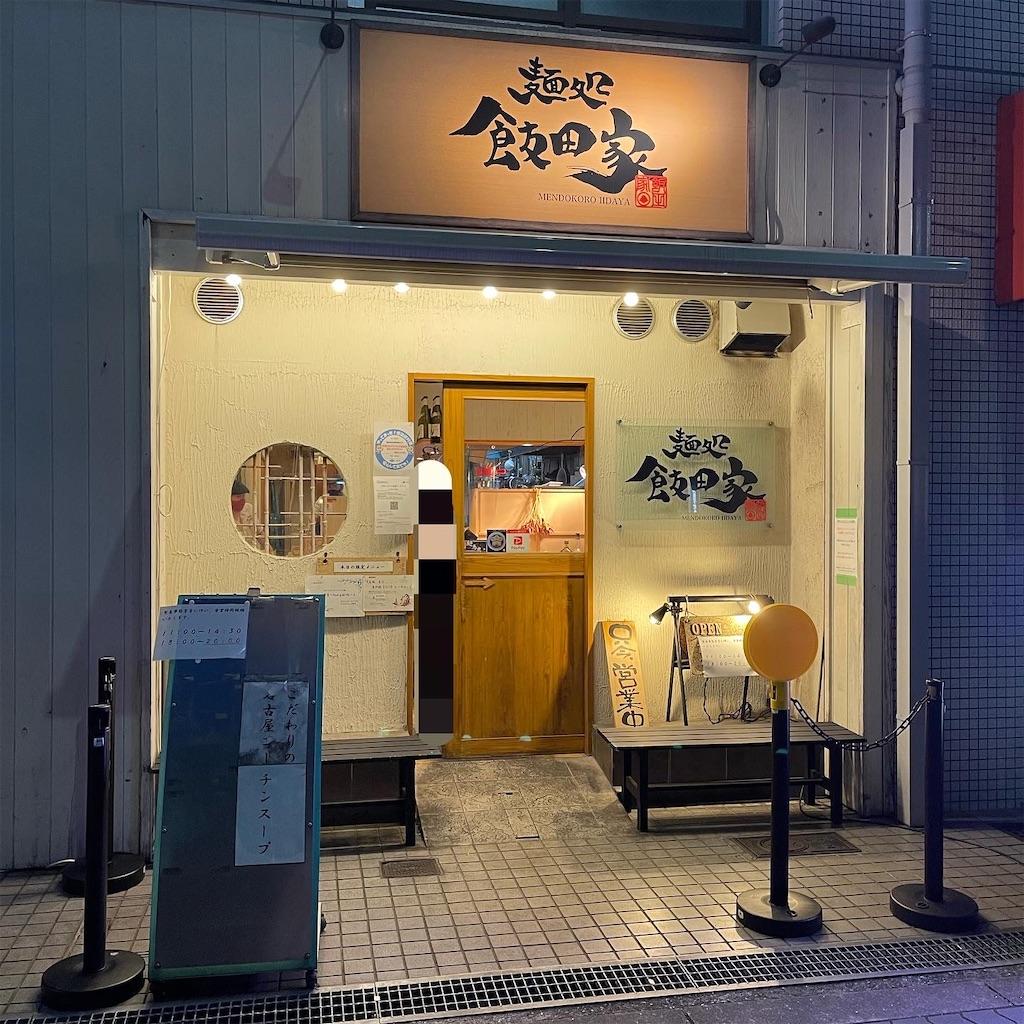 f:id:bikedaisukitoshicyani:20210717171841j:image