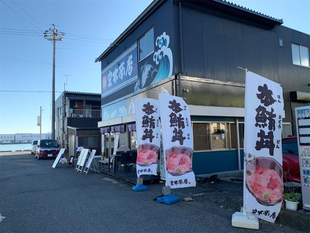 f:id:bikedaisukitoshicyani:20210725072006j:image