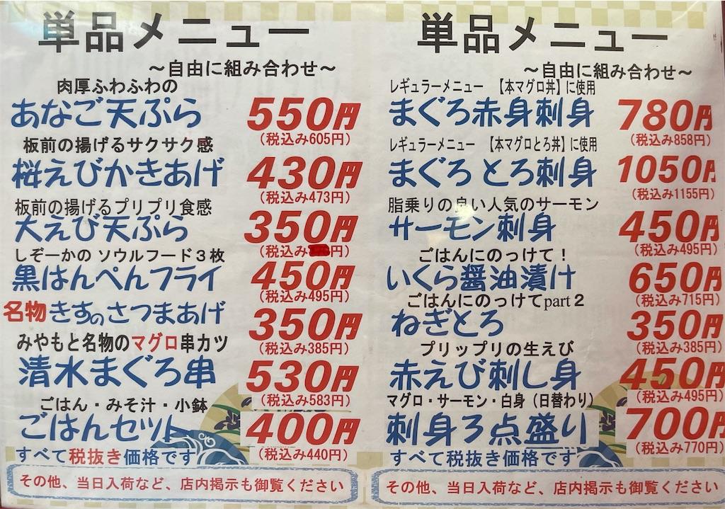 f:id:bikedaisukitoshicyani:20210725072021j:image