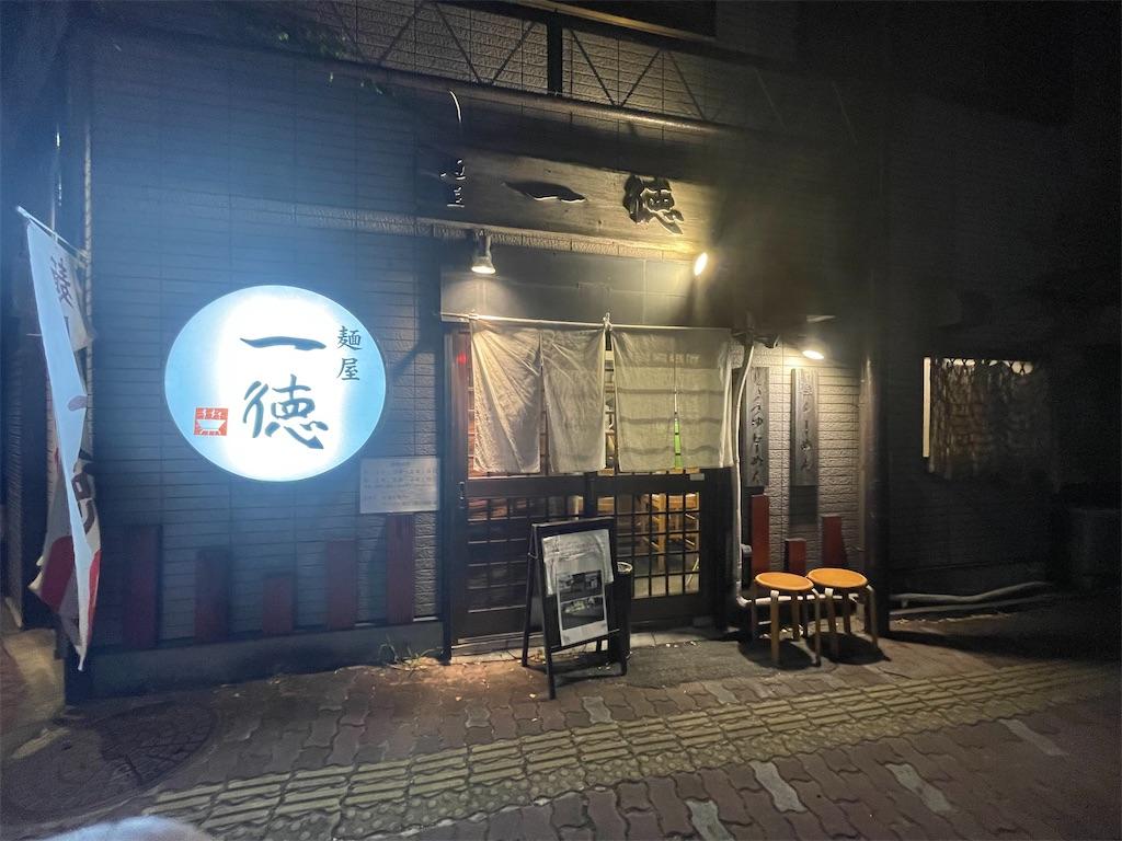 f:id:bikedaisukitoshicyani:20210725072350j:image