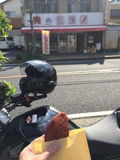 f:id:bikedane:20150501173602j:image