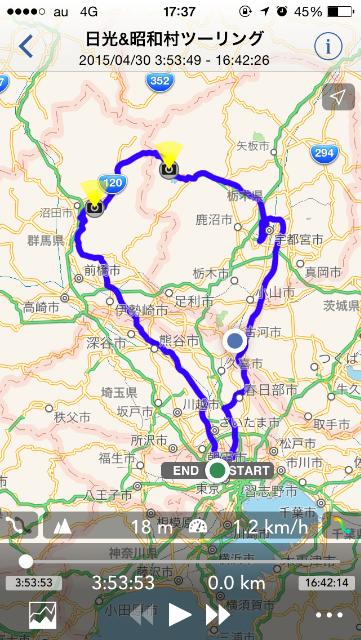 f:id:bikedane:20150501173958p:image