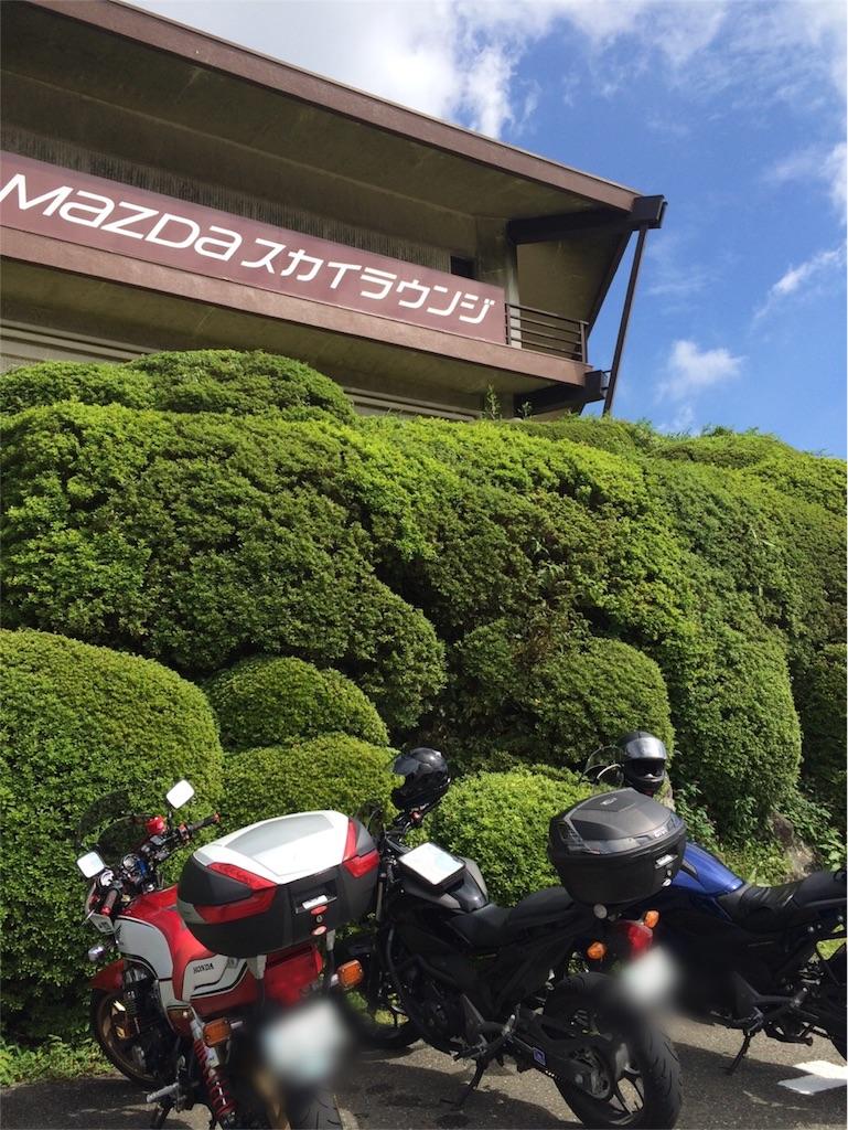 f:id:bikedane:20150930232654j:image