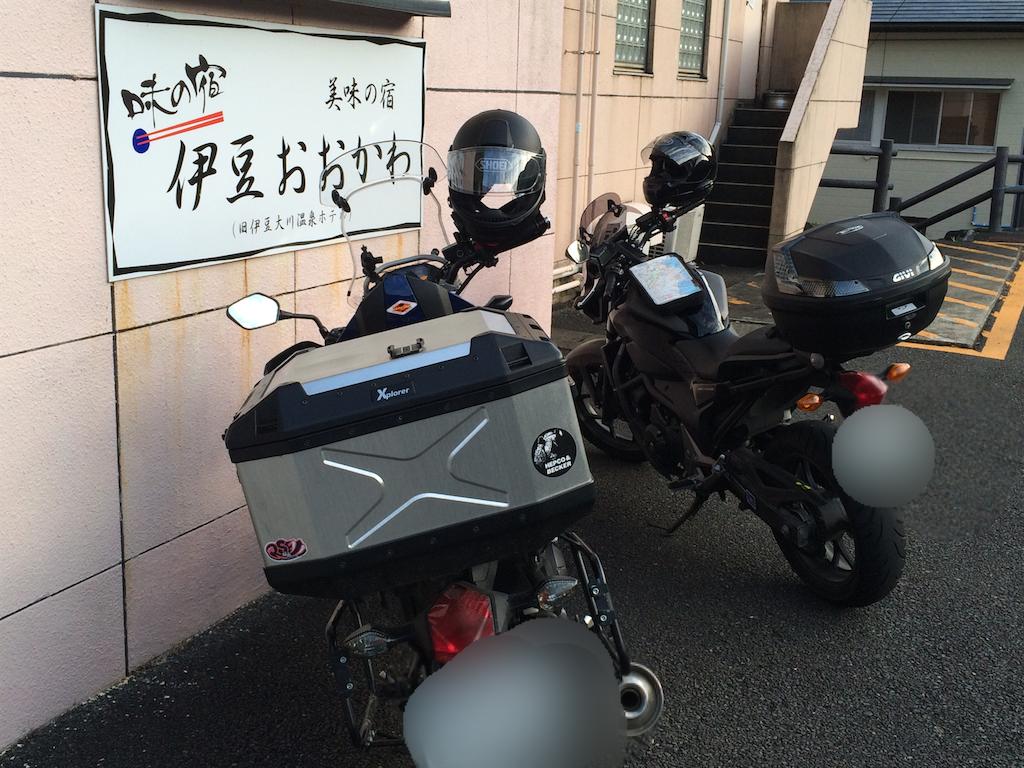 f:id:bikedane:20151001181345p:image