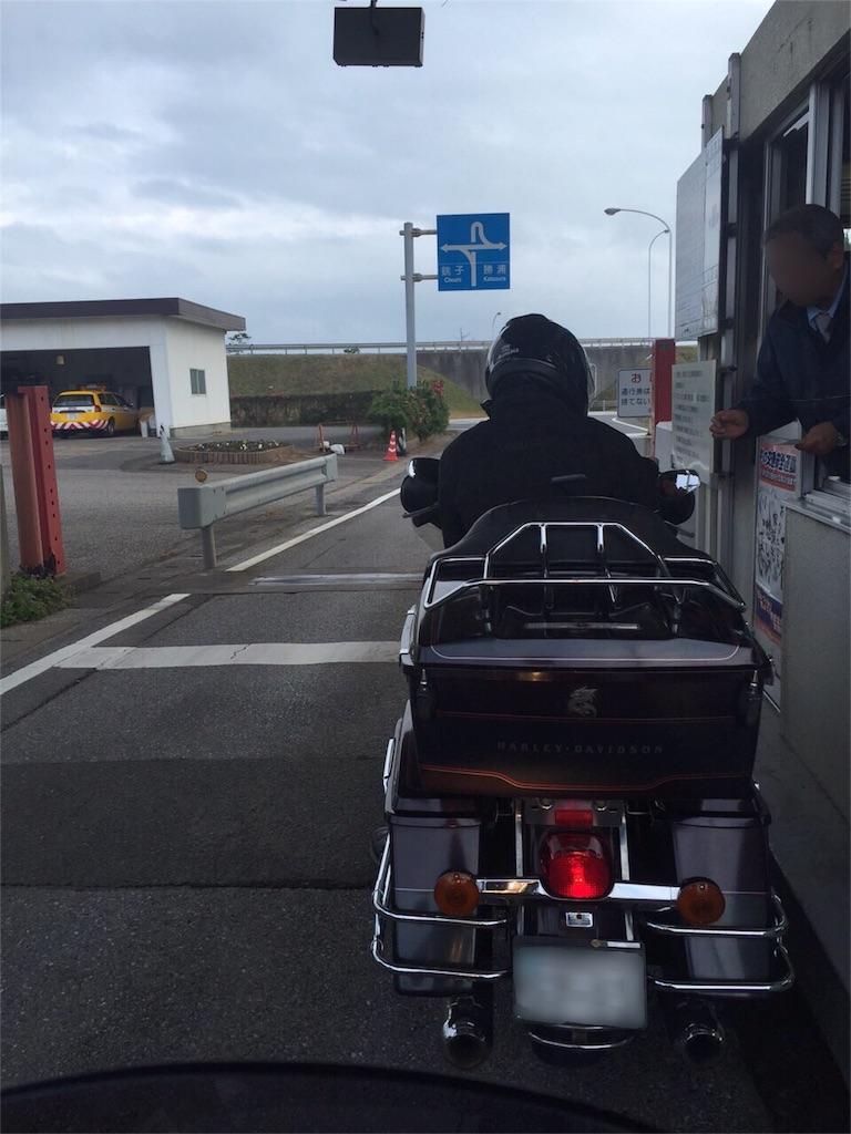f:id:bikedane:20151215215016j:image