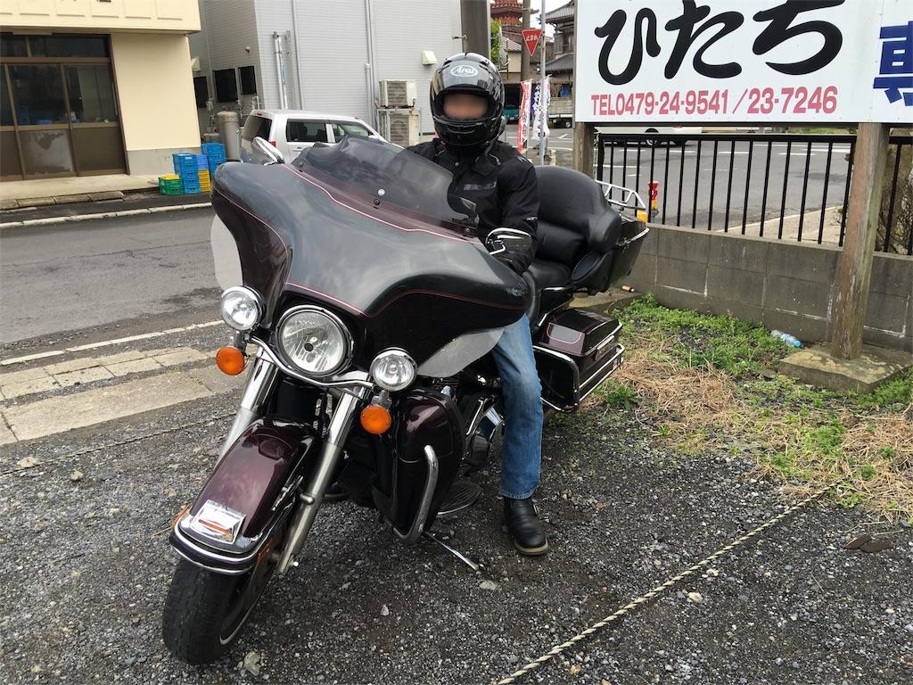 f:id:bikedane:20151215215229j:image