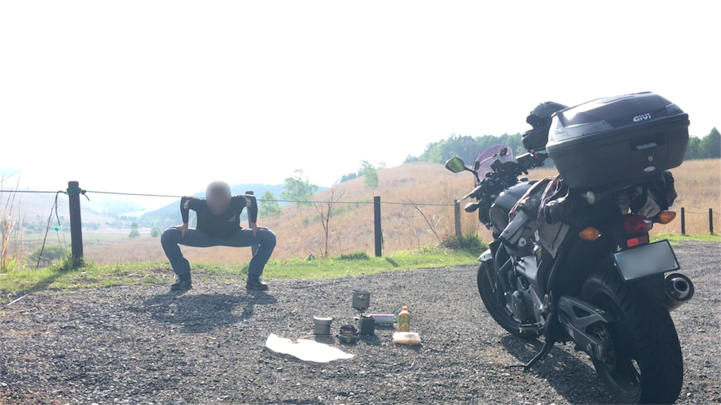 f:id:bikedane:20160524164751p:image