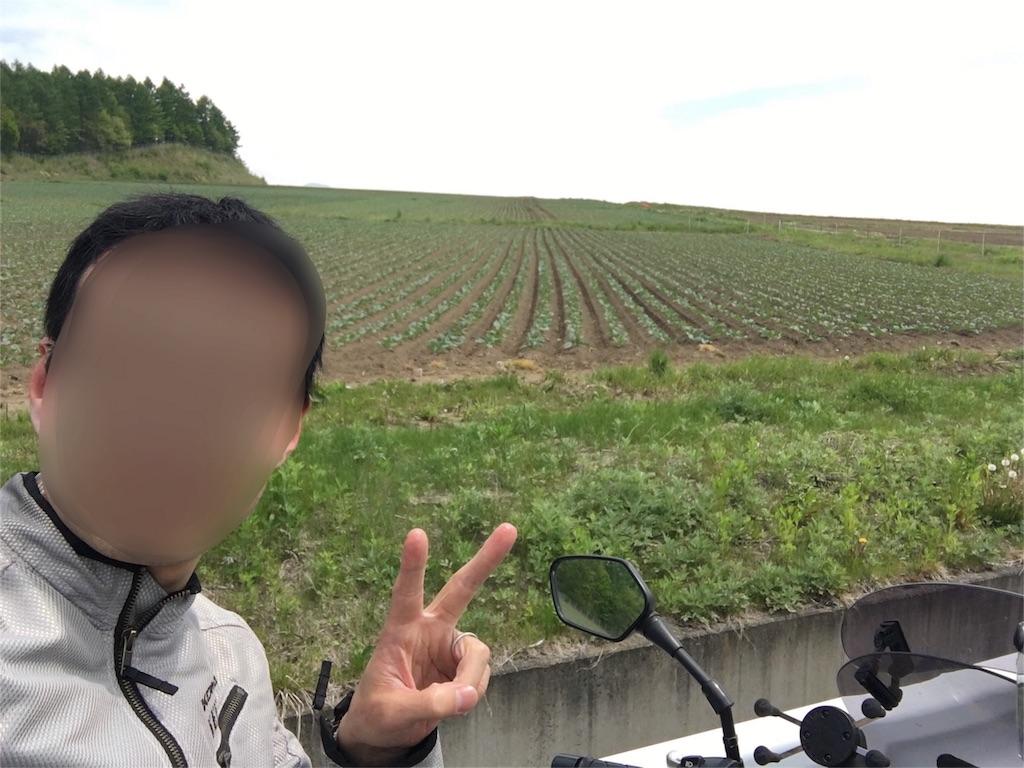 f:id:bikedane:20160524171419j:image