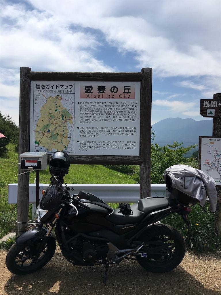 f:id:bikedane:20160524171619j:image