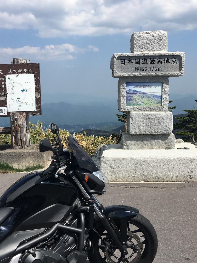 f:id:bikedane:20160524214533j:image