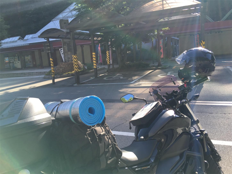 f:id:bikedane:20160701001912j:image