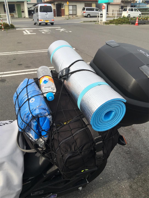 f:id:bikedane:20160703070321j:image