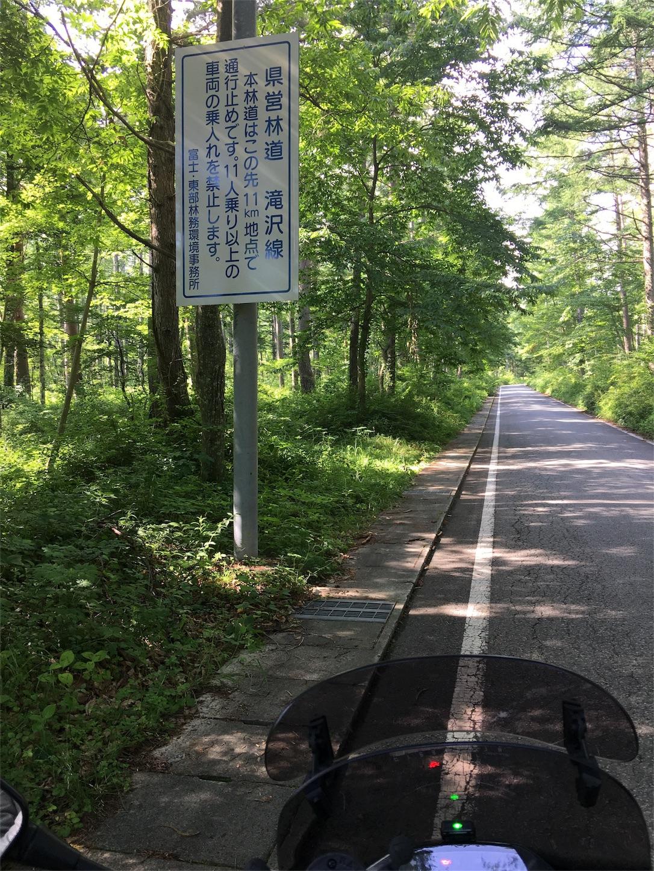 f:id:bikedane:20160711191624j:image