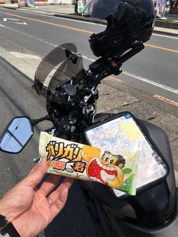f:id:bikedane:20160713093433j:image
