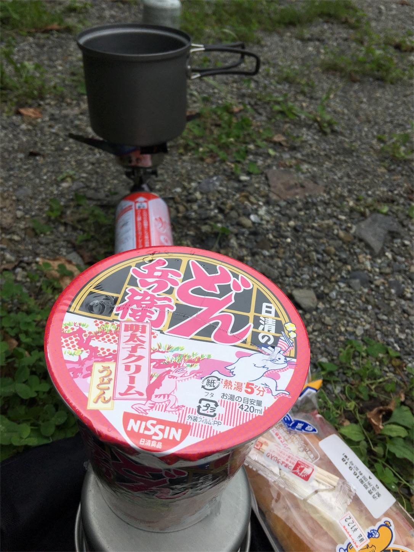 f:id:bikedane:20160918111615j:image